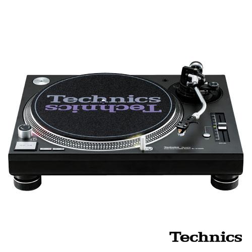 Technics 1210 mieten